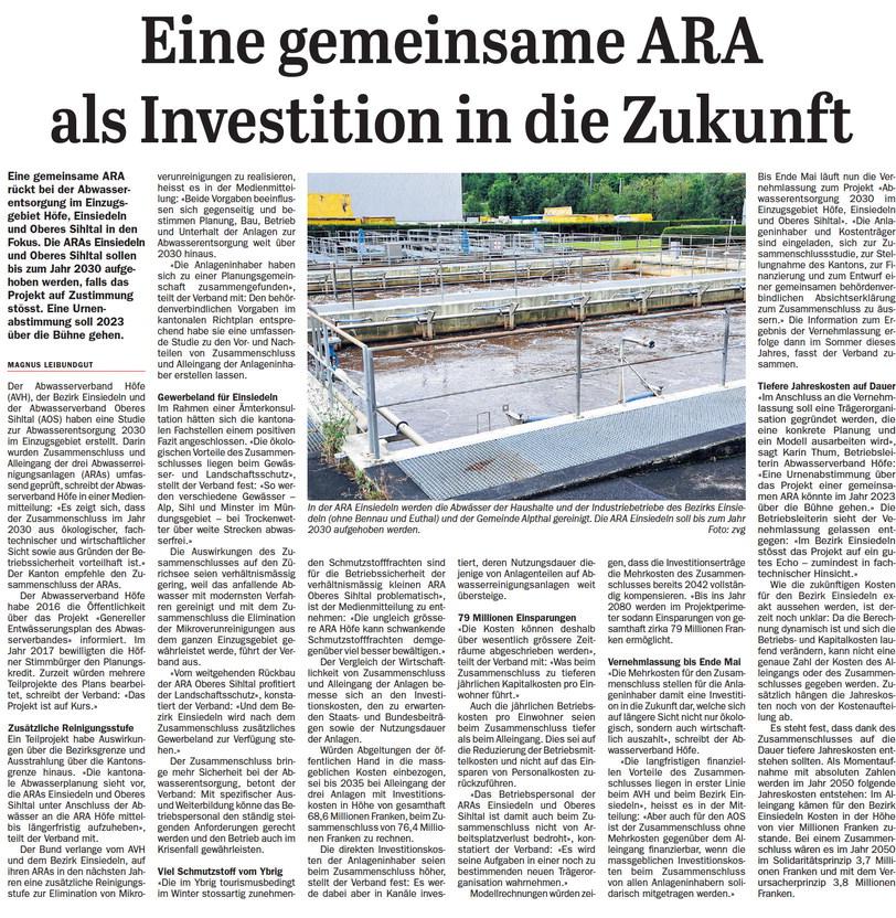 Eine gemeinsame ARA als Investition in die Zukunft