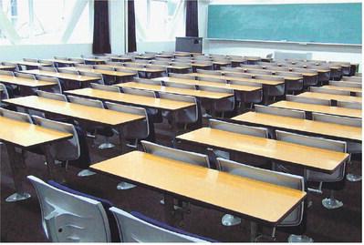 Regierung will grössere Klassen